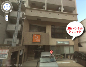google-streetview.jpg