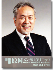 k-haramura.jpg